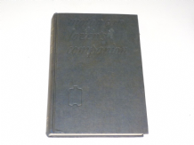 Motor Car Lover's Companion (Hough 1965) No Jacket
